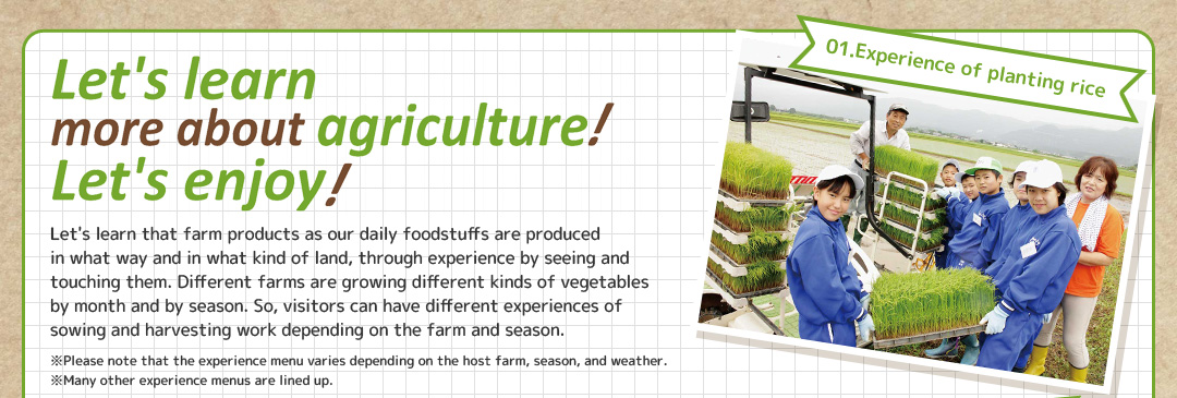 Let's learn more about agriculture! Let's enjoy!